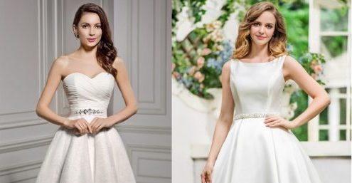 Vestido de noiva curto para casamento a noite